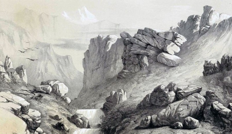 گنجنامه همدان