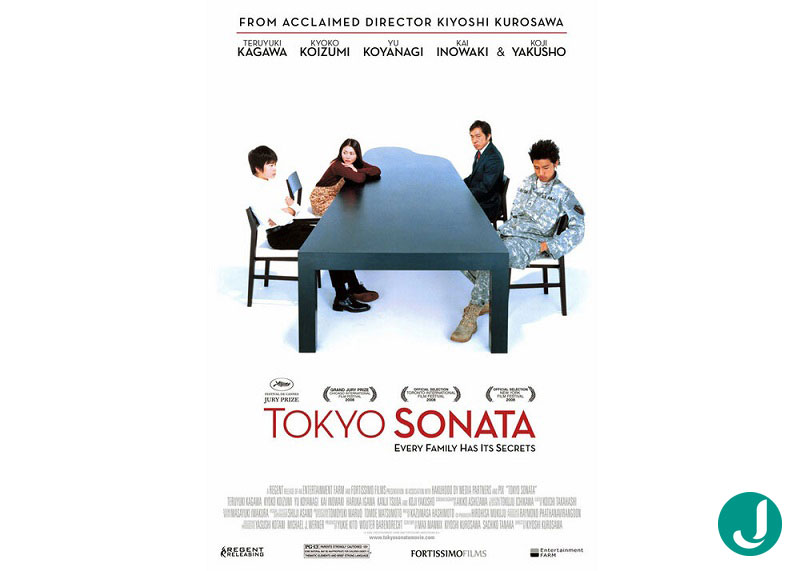 فیلم Tokyo Sonata 2008