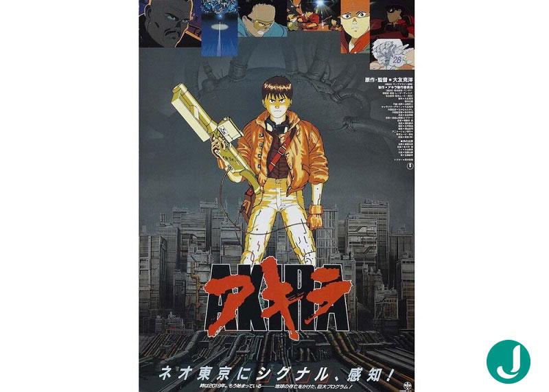 12. (Akira-Katsuhiro Otomo (1988