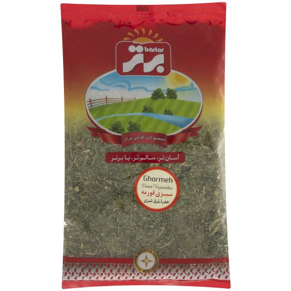 سبزی قورمه خشک برتر مقدار 70 گرم