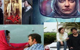فیلم عاشقانه ایرانی