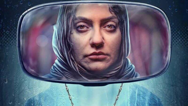 فیلم عاشقانه ایرانی قسم